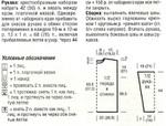 Превью 22 (486x370, 86Kb)