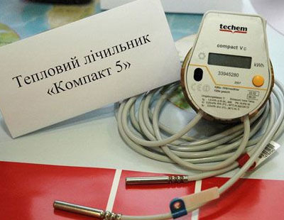 Счетчик тепла (400x310, 50Kb)