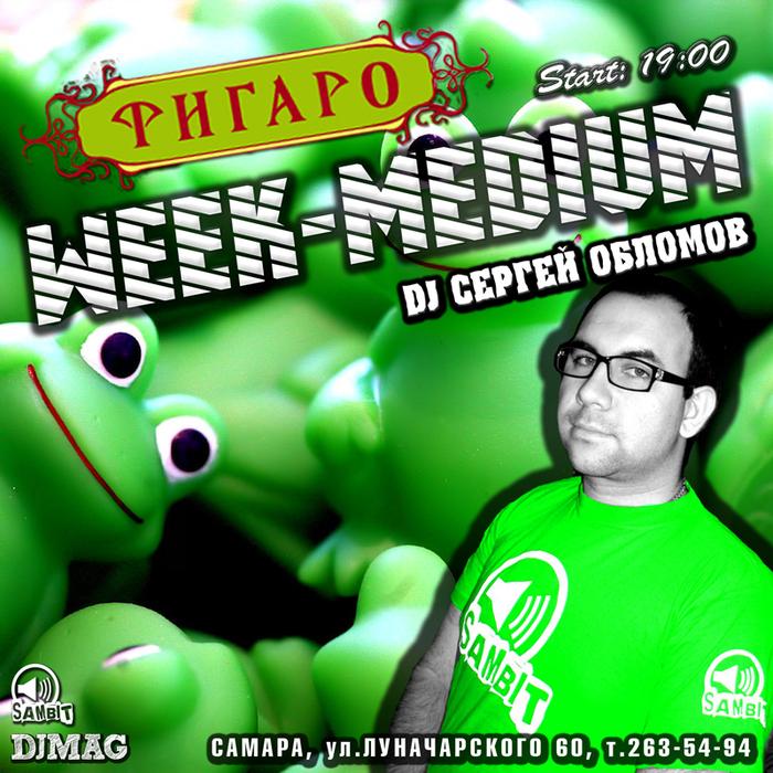 WEEK-MEDIUM @ Таверна Фигаро (26 октябрь) (700x700, 497Kb)