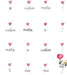 Превью Это любовь (45) (626x699, 57Kb)