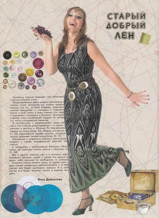 http://img1.liveinternet.ru/images/attach/c/4/79/360/79360739_large_cc6c736e81d7.jpg