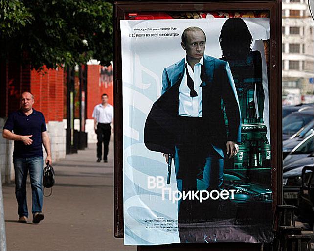 Rossiyjskie_agentih-likvidatorih_infobas (642x513, 83Kb)