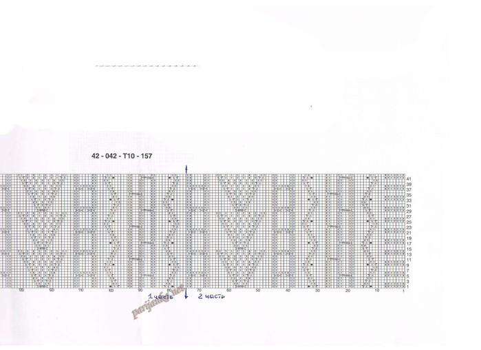 схемы2часть (700x508, 61Kb)