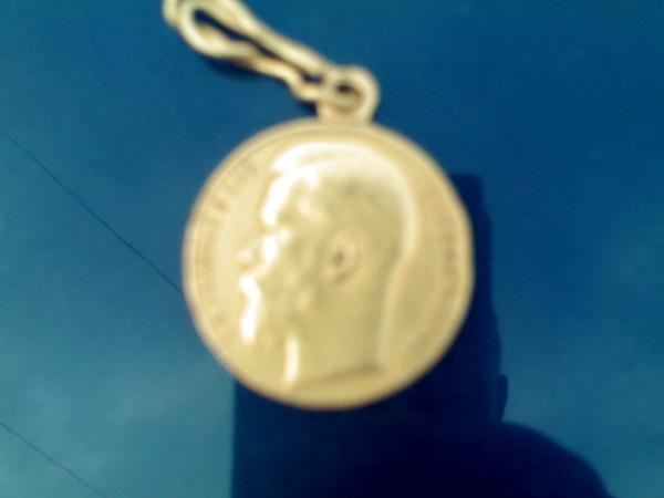 1319518618_Mihailo_eremich_nagrazhdyon_Nikolaem_2______77674738_Medalja_lice (600x450, 58Kb)