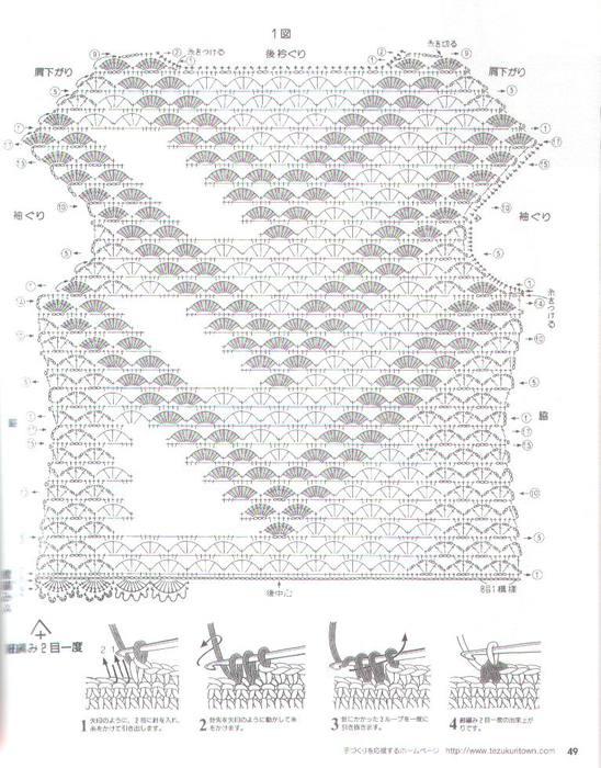 0-3 КР (548x700, 75Kb)