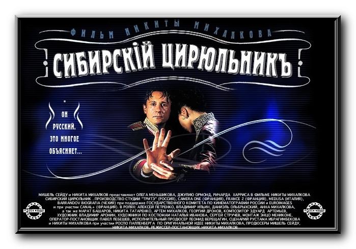 myparis_on russkij (699x489, 220Kb)