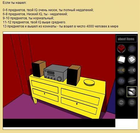 escape-the-room (450x425, 33Kb)