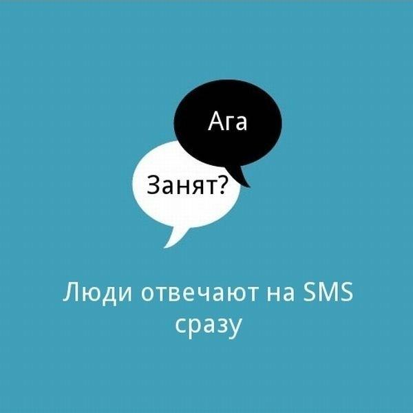 4278666_x_198c63f8 (600x600, 20Kb)