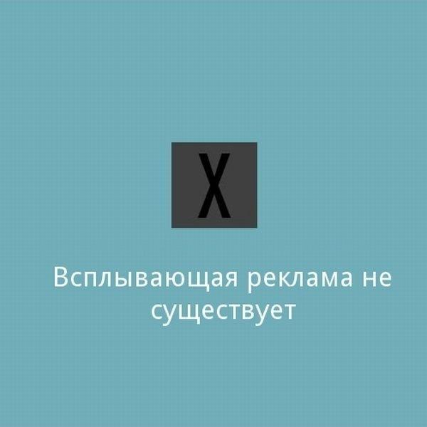 x_5b18cffe (600x600, 23Kb)