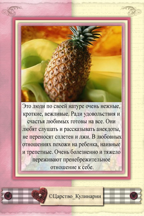 Абрикос (466x700, 106Kb)