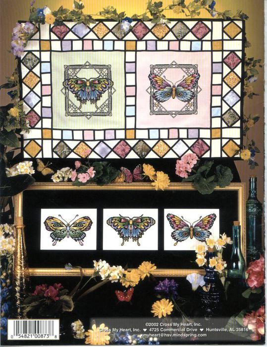 витражи с бабочками карт2 (539x700, 95Kb)