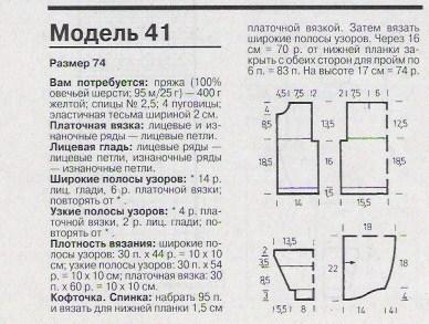 рср1 (388x293, 55Kb)