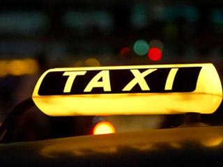 такси (320x240, 17Kb)