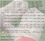 Превью vareg-sovi3 (460x416, 110Kb)