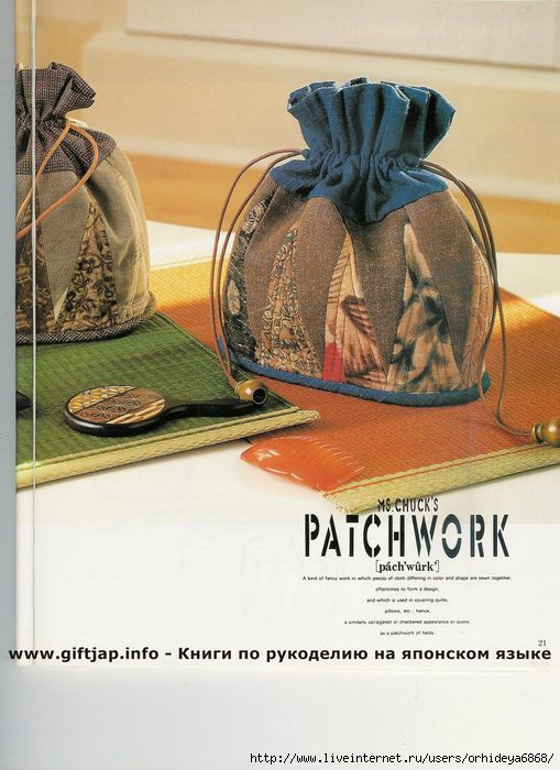 Patchwork bags 016 (509x700, 179Kb)
