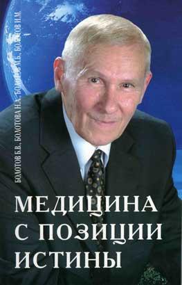 book3 (263x410, 15Kb)