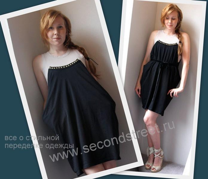 Как из платье переделать платье своими руками