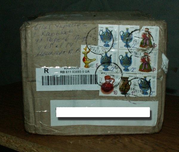 Копия PICT1946 (600x509, 185Kb)
