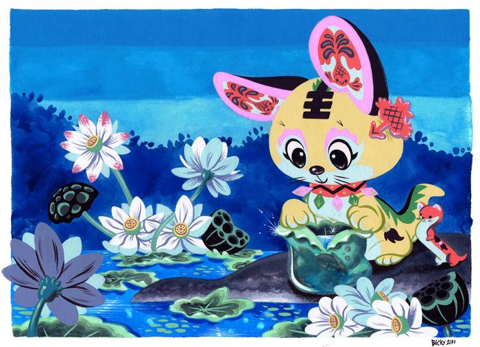 cloth_tiger_catches_goldfish_by_pocketowl-d3ch469 (700x506, 224Kb)
