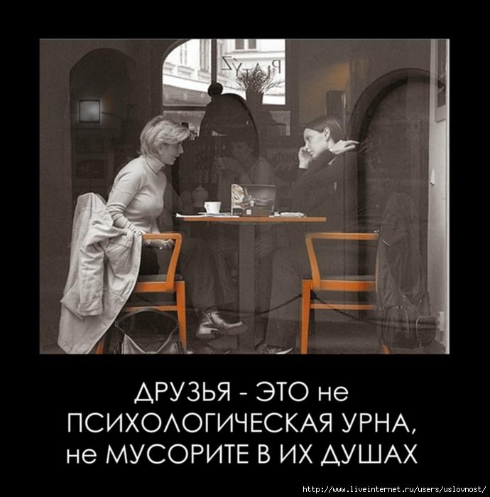 кафе-1 (690x700, 203Kb)