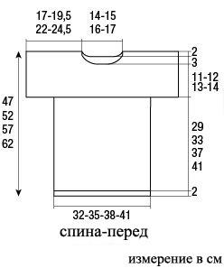 Shema krasnplrus (248x297, 34Kb)