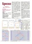 Превью bm2 (514x700, 184Kb)