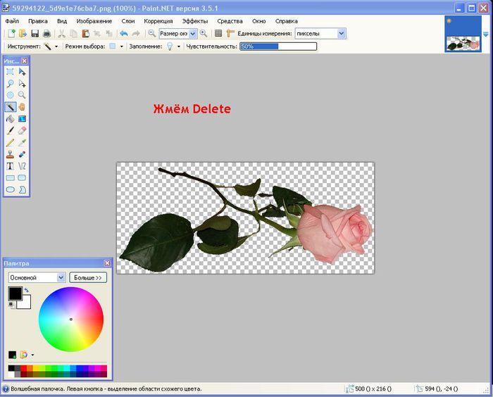 роза2 (600x464, 54Kb)