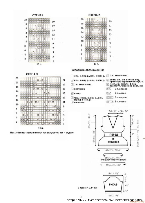 ат1 (500x700, 150Kb)