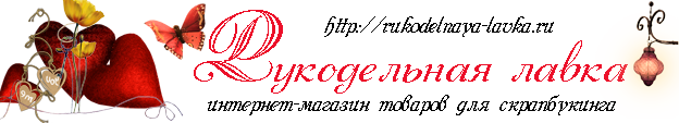 3201595_logo_k (624x113, 52Kb)