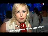 3810115_M1_Icra_Sensation_Kiev_2011 (200x150, 10Kb)
