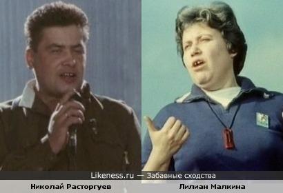 rastorguev_malkina (410x280, 29Kb)