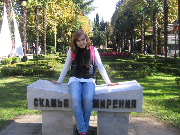 фото осень 2011 29 10 122 (700x525, 180Kb)