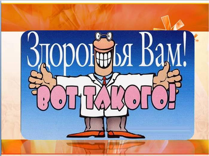 http://img1.liveinternet.ru/images/attach/c/4/79/523/79523491_16slide.jpg