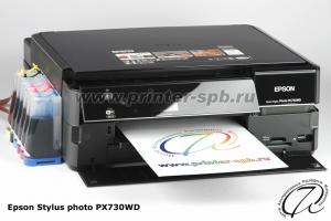 epson-px730-15-300 (300x200, 43Kb)