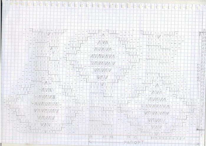 Сканировать10004 (700x494, 126Kb)