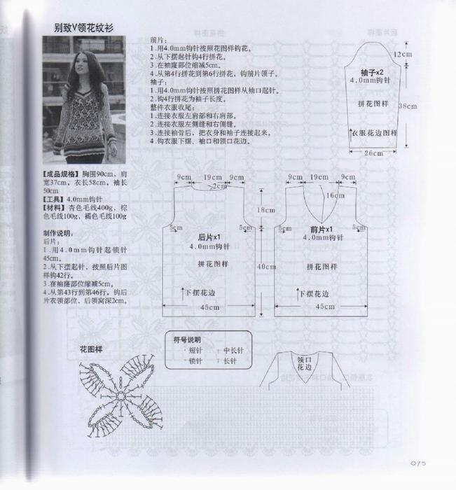 img077 (651x700, 365Kb)