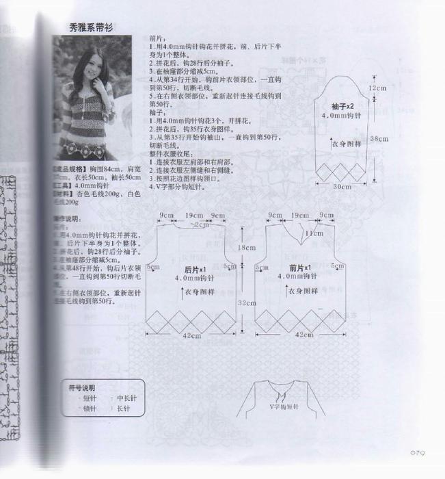 img081 (651x700, 361Kb)