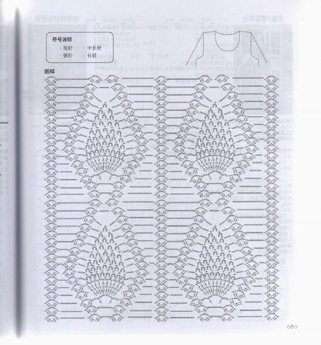 img085 (651x700, 464Kb)