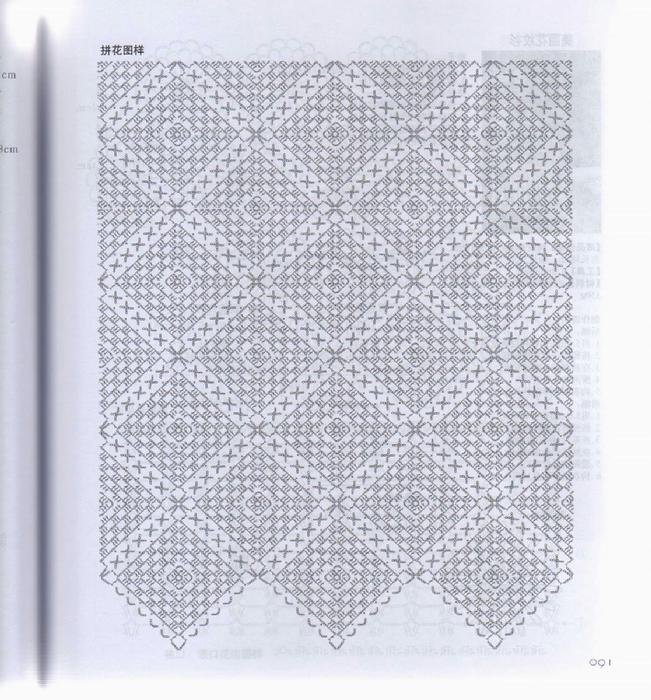 img093 (651x700, 490Kb)