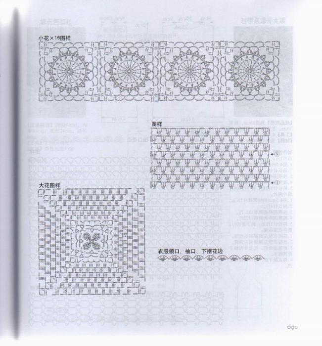 img097 (651x700, 394Kb)
