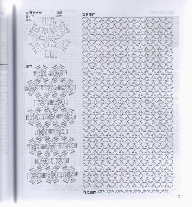 img103 (651x700, 473Kb)