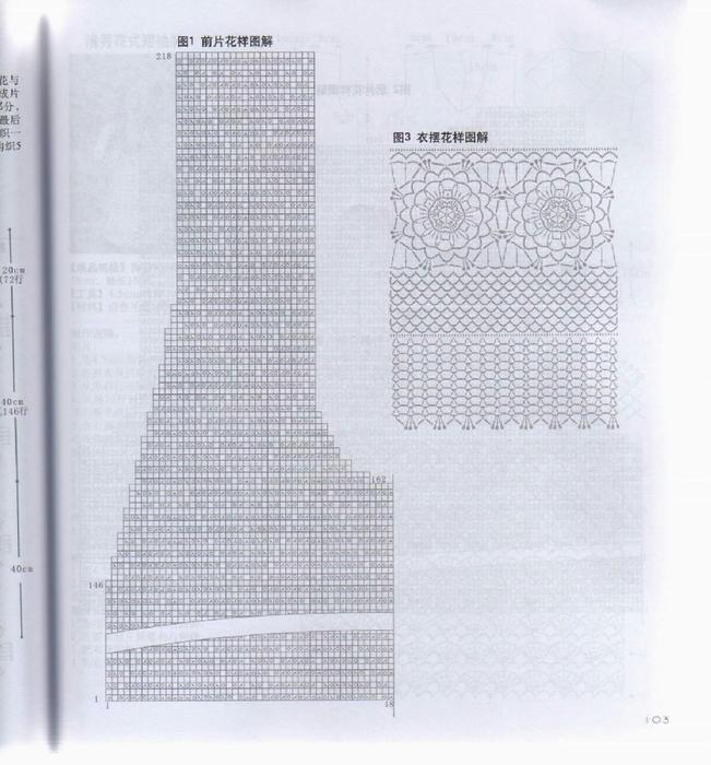 img105 (651x700, 398Kb)