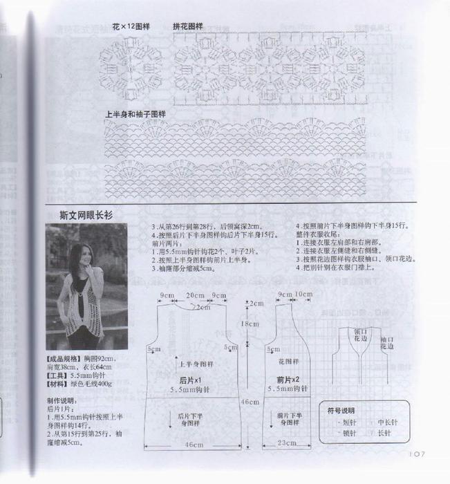 img109 (651x700, 395Kb)