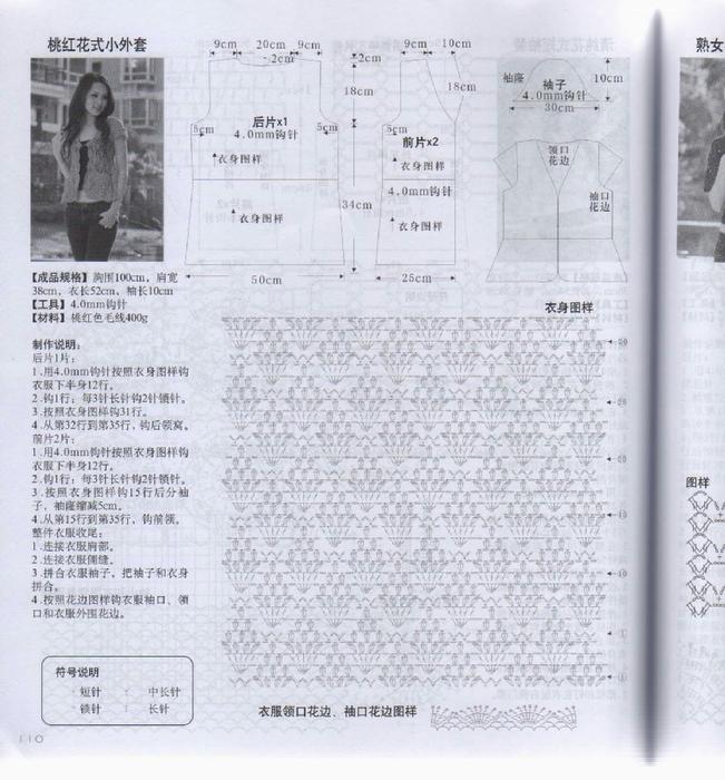 img112 (651x700, 440Kb)