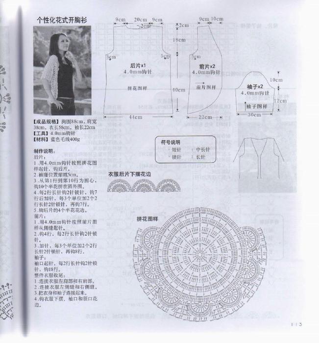 img115 (651x700, 398Kb)