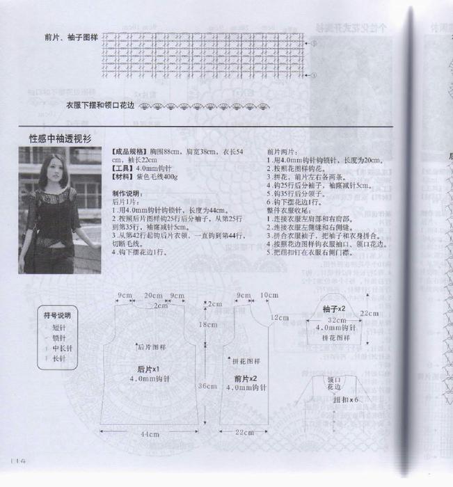 img116 (651x700, 389Kb)