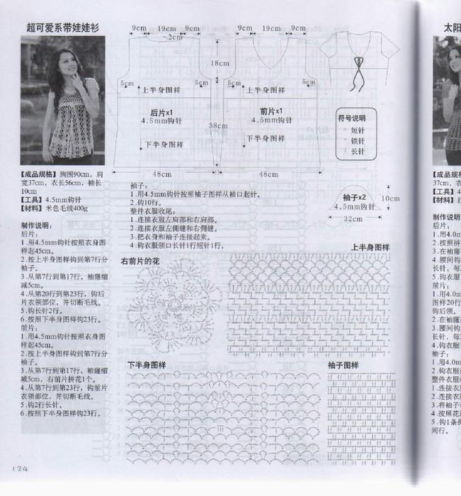 img126 (651x700, 451Kb)