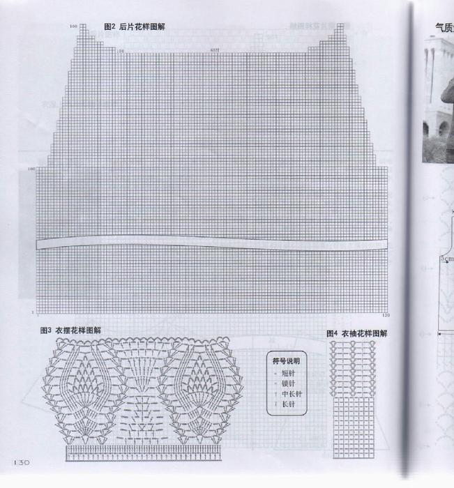 img132 (651x700, 475Kb)