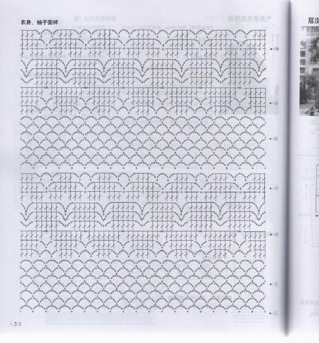 img134 (651x700, 509Kb)