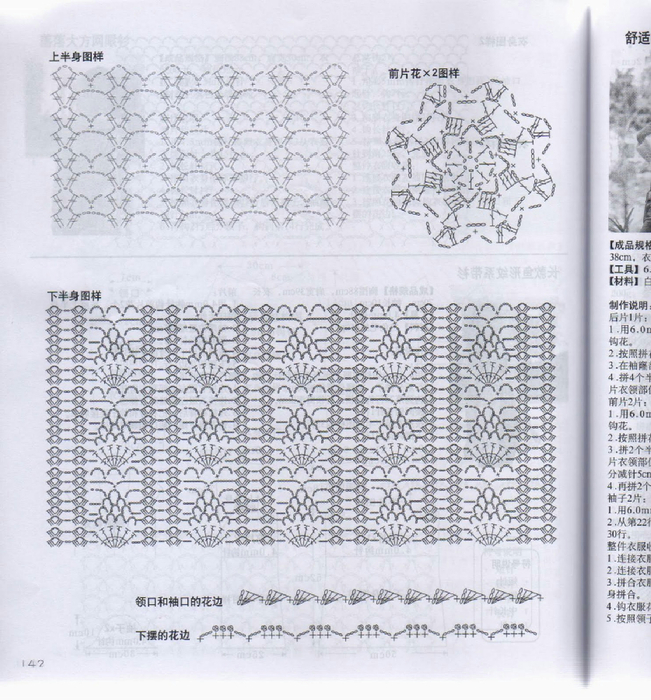 img144 (651x700, 493Kb)